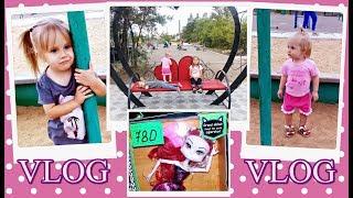 Vlog:Гуляем с девочками.Покупки.