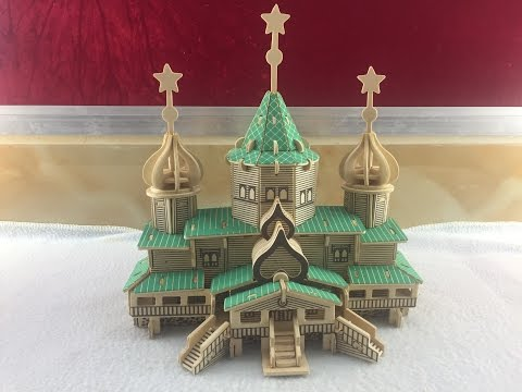 3D Wooden Puzzle, How to make a wooden Russian Christmas House