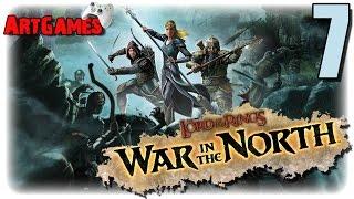 LOTR: Война на Севере - 7 (60FPS)