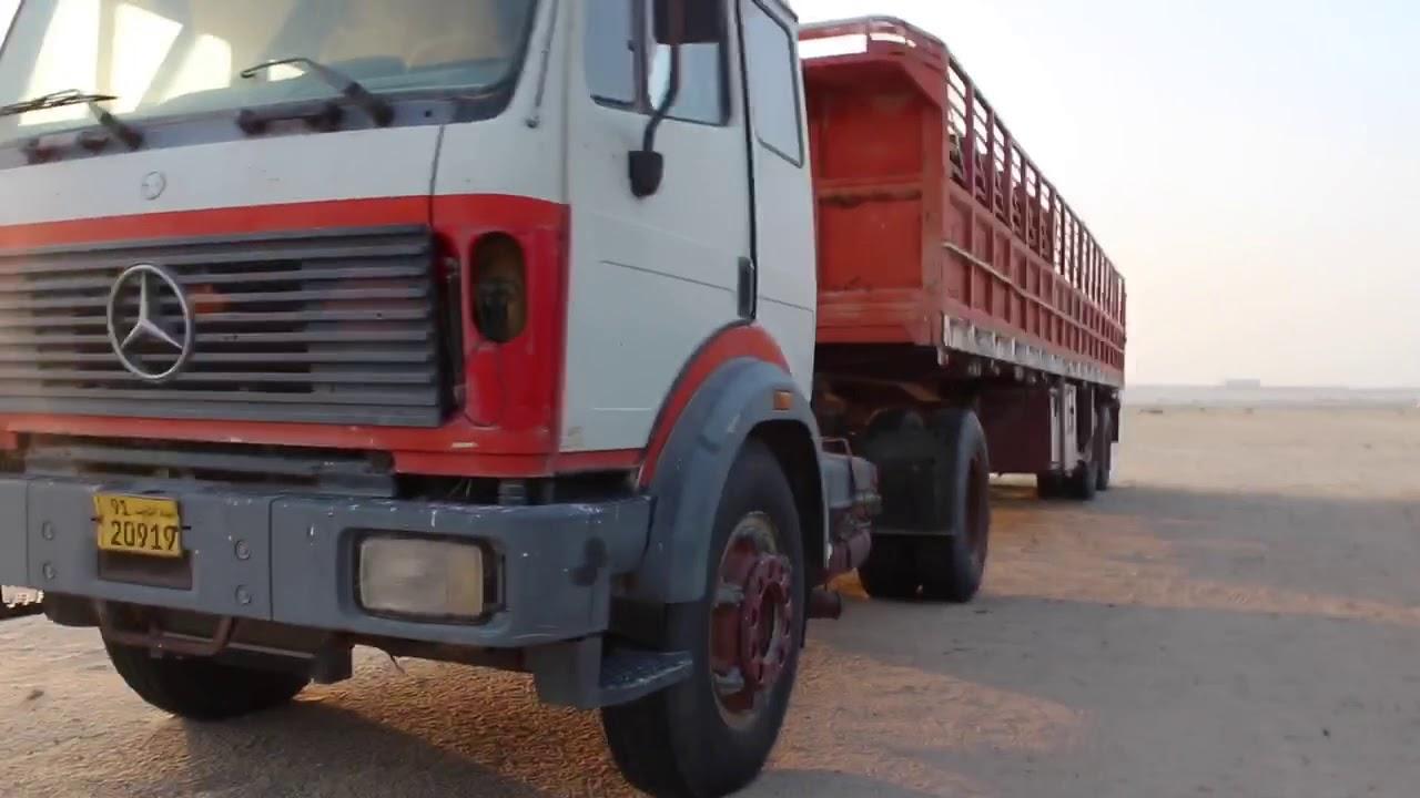 تعليم اشتراك للبطاريه اللشاحنات