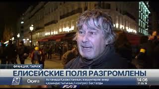 Фото «Желтые жилеты» разгромили главное авеню Парижа