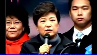 Repeat youtube video 박근혜 실체를 밝히는 충격 영상!