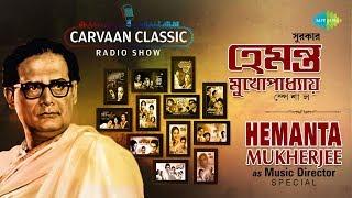 Caravan Classic Radio Show   Hemanta Mukherjee as Music Director Special