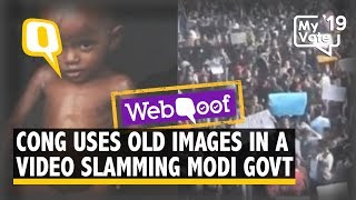 WebQoof: Congress Video Slamming PM Modi Uses Visuals From When It Was In Power | The Quint
