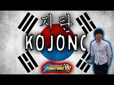 KOF98 // LIVE BATTLE // Coldzera (Morocco) vs kojonc 지탄 (South Korea) // FT 7 // 21/12/2017