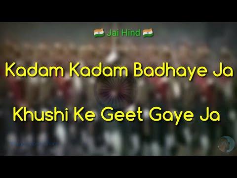 Kadam Kadam Badhaya Ja || Happy...