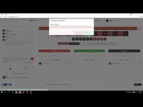 csgopolygon com бонус код