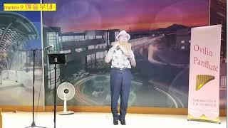 오빌리오 팬플루트 (이춘종)실시간 라이브 방송(1시간) - 8분후에 시작