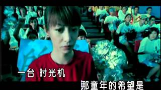 Jay Chou - Time Machine Ktv (周杰倫 -  時光機[ktv])