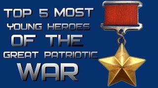 Топ 5 самых юных героев Великой отечественной войны