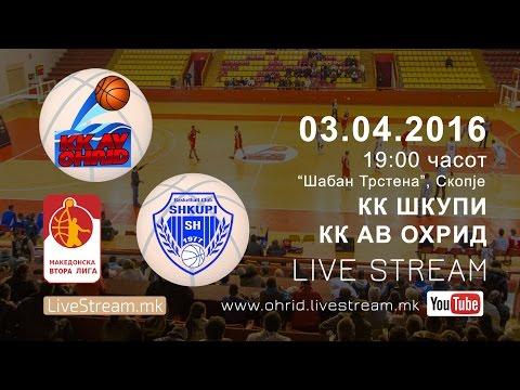KK Shkupi & KK AV Ohrid - 03.04.2016 - www.livestream.mk