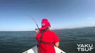 Pêche du thon rouge sur Chasses - YAKUTSU Padang 20-80 gr