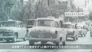 沖縄トヨタ自動車 History1951-2015