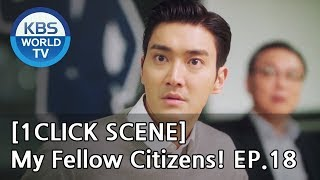 LeeYuyeong is here to help her Husband ChoiSiwon![1Click Scene / MyFellowCitizens, Ep 18]
