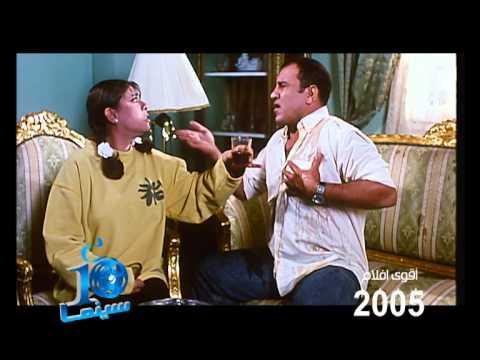 أقوى أفلام عام 2005 - ميدو مشاكل thumbnail