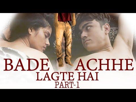 दोस्त की माँ से प्यार   Dost Ki Maa Se Pyaar   Love With Friend's Mother   New Movie Part 1