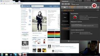 Зарабатываем Голоса ВКонтакте