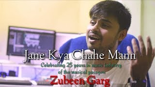Jane Kya Chahe Man | Recreated Version | Soumendra Lahiri | Zubeen Garg