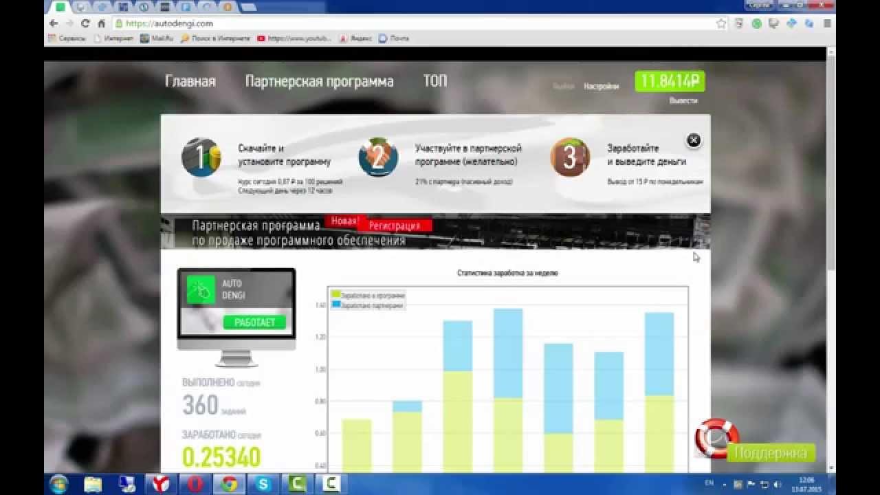 Программы от тор браузера tor browser для мобильного скачать гирда