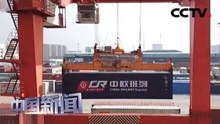 [中国新闻] 中国仲裁国际化程度进一步提升   CCTV中文国际