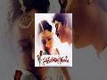 Sardukupodam Randi Telugu Full Length Movie    Jagapathi Babu, Soundarya, Asha Saini