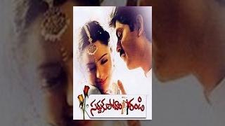 Video Sardukupodam Randi Telugu Full Length Movie    Jagapathi Babu, Soundarya, Asha Saini download MP3, 3GP, MP4, WEBM, AVI, FLV November 2017