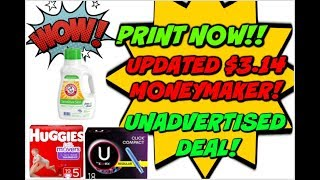 PRINT NOW |  🔥 $3.14 MONEYMAKER \u0026 NEW PRINTABLE COUPONS!