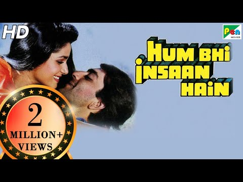 Hum Bhi Insaan Hain | Full Movie | Sanjay Dutt, Jackie Shroff, Neelam | HD 1080p