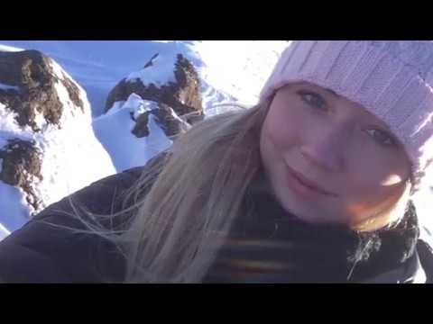 Iceland - Shelley Teasdale: International Study Visit