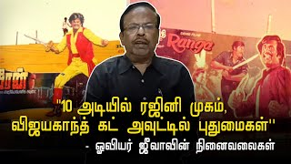 flex-banners-dont-have-the-beauty-of-painting-cutouts-artist-jeeva-hindu-tamil-thisai
