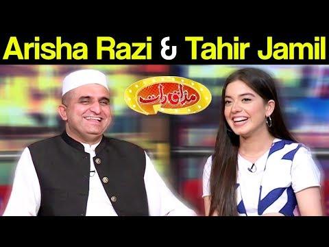 Arisha Razi &