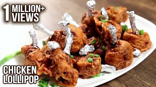 recipes for chicken lollipop