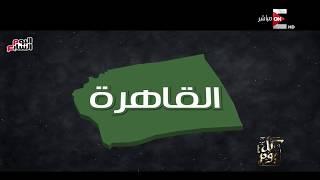 كل يوم - رسالة قوية من عمرو أديب للمواطنين قبل ساعات من الانتخابات الرئاسية Video