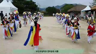 마을학교 - 낙안읍성축제