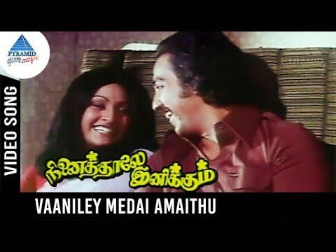Ninaithale Inikkum Old Movie Songs | Vaaniley Medai Video Song | Kamal | Rajini | Jayaprada | MSV