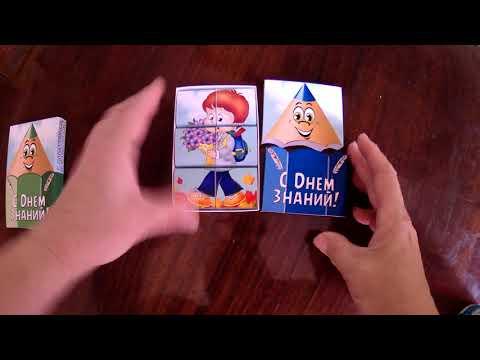 Пенал с конфетами для первоклашек