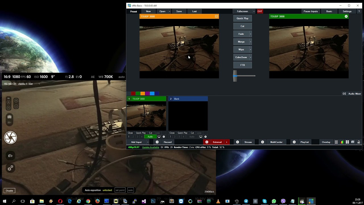 Trying MPEG-TS UDP in vMix