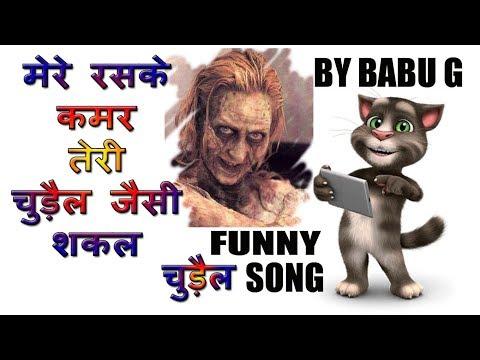 mere-rashke-qamar-tom-video- -mere-rashke-qamar-hindi-song