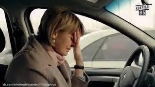 """Песня""""Когда ты устанешь ждать""""Александр Никитин и Юлия Меньшова в сериала """"между нами девочками"""""""