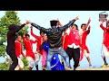 making video new nagpuri songs singer sunaina ji || (DOP - AKASH LOHRA) Mp3
