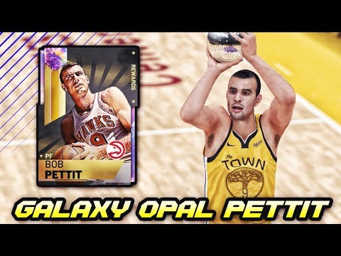 NBA 2K19 GALAXY OPAL BOB PETTIT HAS BASE 11 & HOF LIMITLESS!! | THE BEST CARD IN NBA 2K19 MyTEAM?