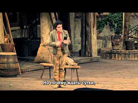 Гаэтано  Доницетти - Любовный напиток (русс.суб) en streaming