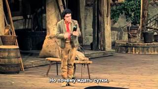 Гаэтано  Доницетти - Любовный напиток (русс.суб)