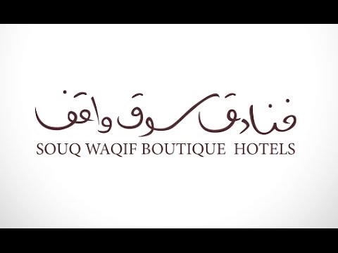 DOHA TRENDS - SOUQ WAQIF BOUTIQUE HOTELS