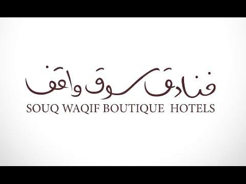 DOHA TRENDS - SOUQ WAQIF BOUTIQUE HOTELS