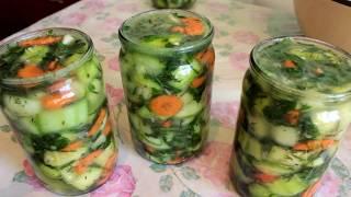 Салат из ЦУКИНИ на зиму/ Вкус как у грибов