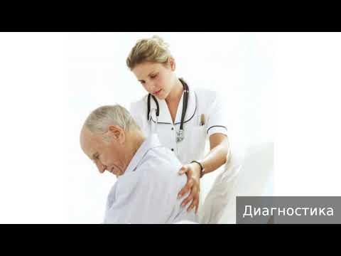 Полиневропатия. Как лечить полиневропатию.