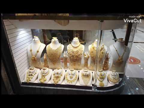 UAE gold souq visit 2020 ll dubai deira ll al ras gold souq ll united arab emirates
