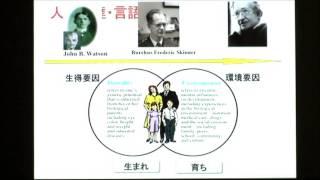 認知言語学:普遍性と固有性 1 (南雅彦)