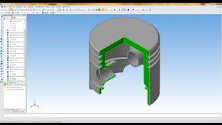 Компас 3D уроки - построение поршня (►►)